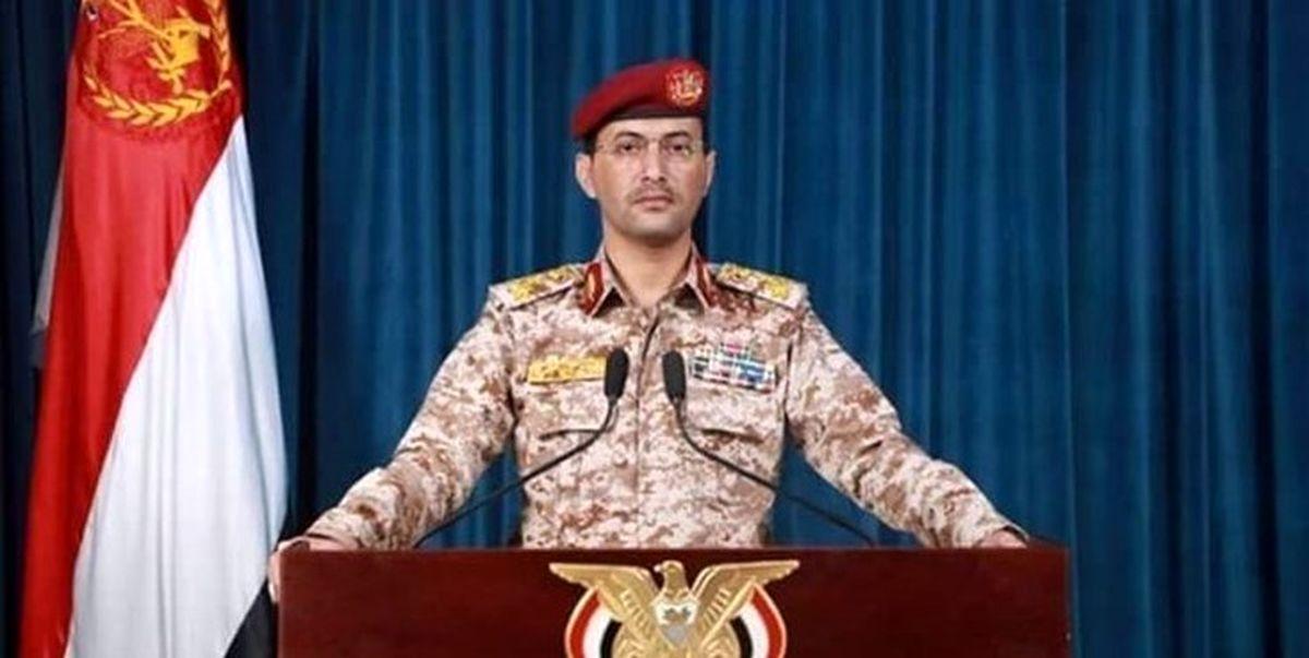 فوری  یمن با ۶ پهپاد آرامکو در ریاض را هدف قرار داد