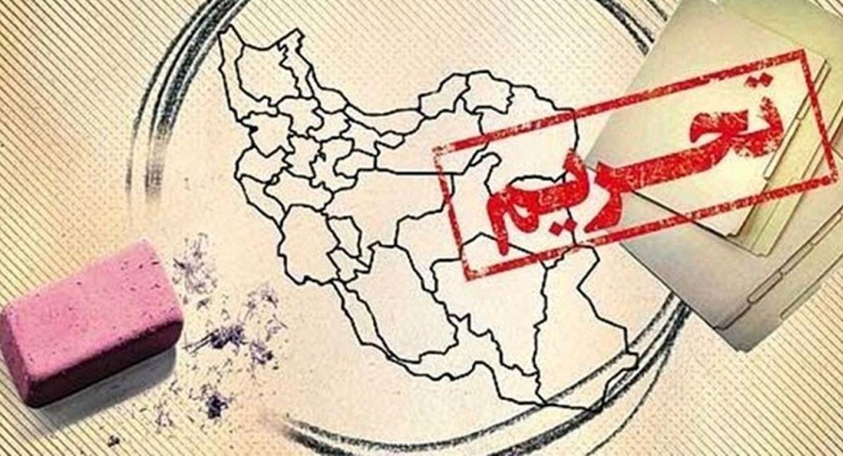 تغییر موضع آمریکا در مورد تحریمهای ایران؟
