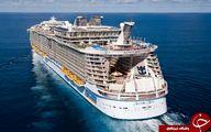 گران قیمتترین کشتی تفریحی دنیا +عکس
