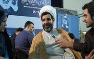 افشاگری یک منبع آگاه درباره ادعای قاضی فراری/ منصوری به سفارت ایران در آلمان نرفته!