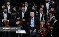 حواشی حضور دو وزیر روحانی در رونمایی از یک سمفونی/تصاویر