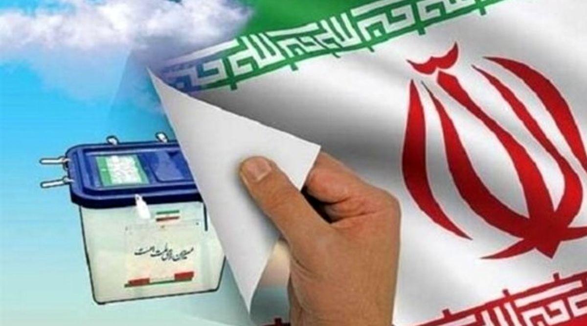کابینه احمدینژاد در صف 1400