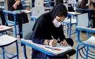 کدام دانش آموزان حضوری امتحان میدهند؟