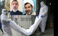 آخرین خبرها درباره پرونده قاضی منصوری + جزئیات
