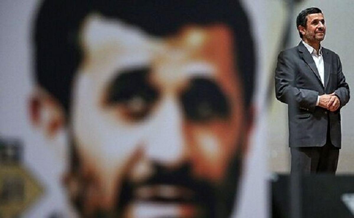 ماجرای ادعای جنجالی احمدینژاد درباره خرید جزیره توسط مسئولین + جزئیات