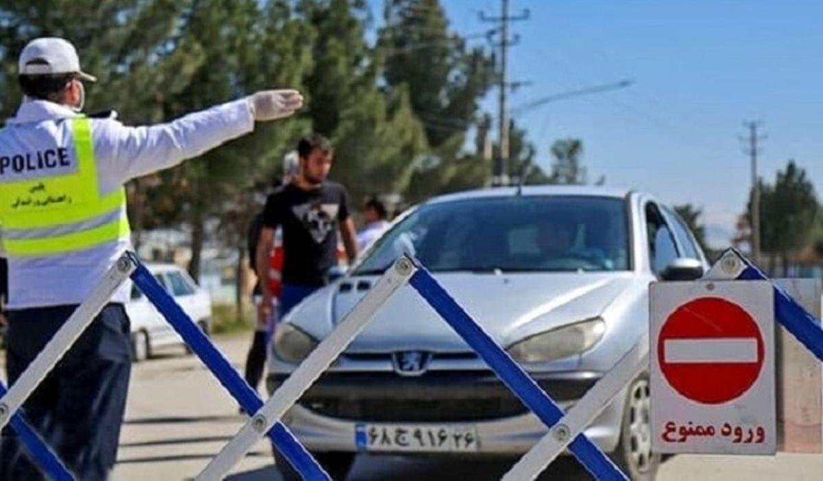 شیراز ورود ممنوع شد! + جزئیات کامل