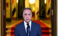 نخستوزیر عراق: روابط بسیار خوبی با ابراهیم رئیسی داریم