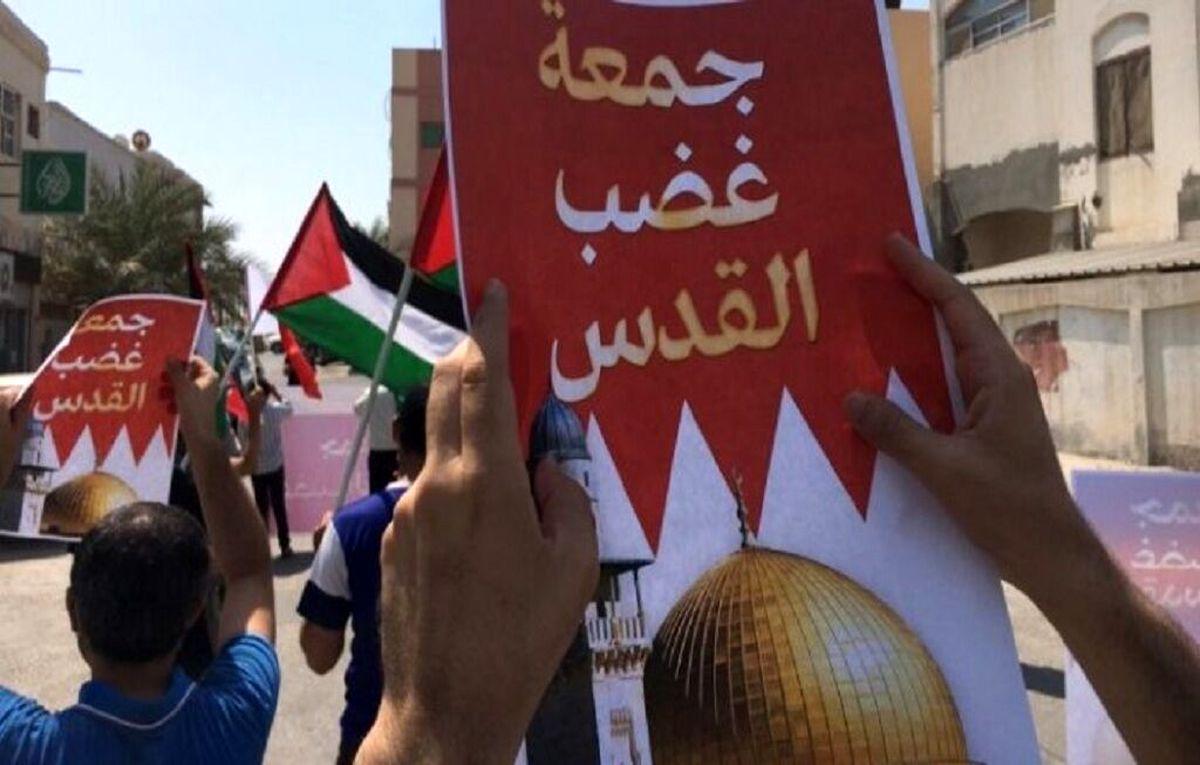 تداوم اعتراض بحرینیها علیه رابطه حاکمان منامه با رژیم اسرائیل