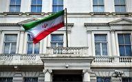 فوری/ درگیری شدید مقابل کنسولگری ایران در لندن + جزئیات