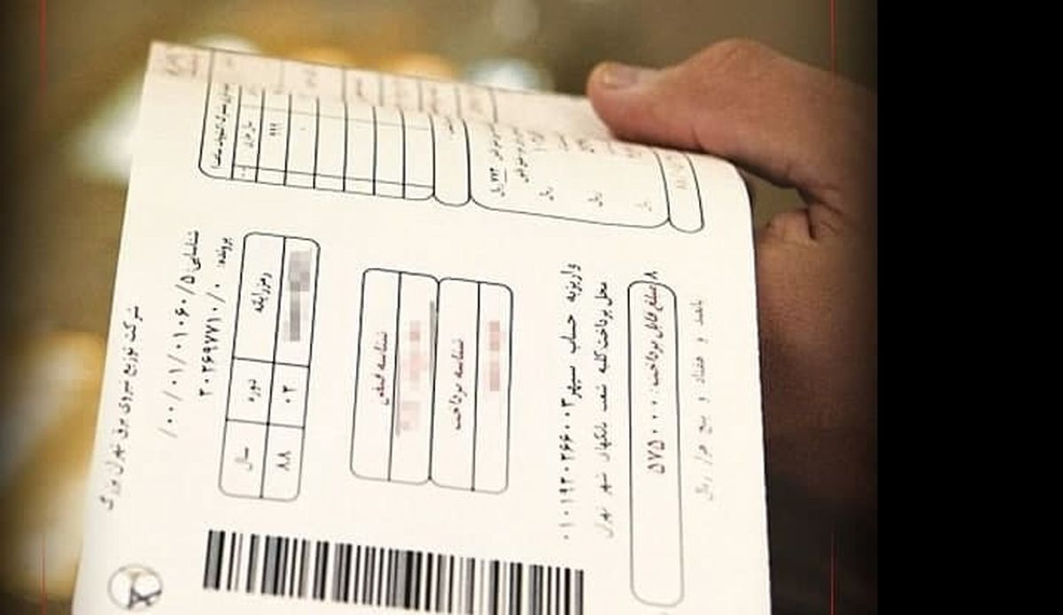 جزئیات جدید پرداخت اقساطی قبوض برق