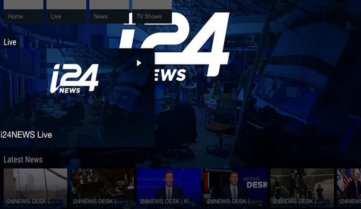 اولین شبکه تلویزیونی صهیونیستی در امارات آغاز به کار کرد