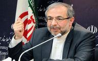 دستیار وزیر امور خارجه: مردم افغانستان صلح و آرامش میخواهند