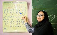 خبر خوش درباره رتبه بندی معلمان