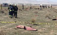 سقوط یک هواپیمای جنگنده در ترکیه