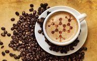 نقش باورنکردنی قهوه در سلامت جسم و روح انسان