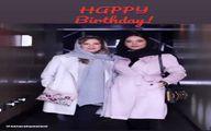 عکس جالب از تبریک تولد ستاره پسیانی