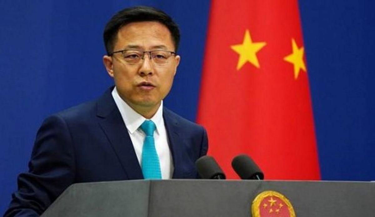 توصیه برجامی پکن به آمریکا