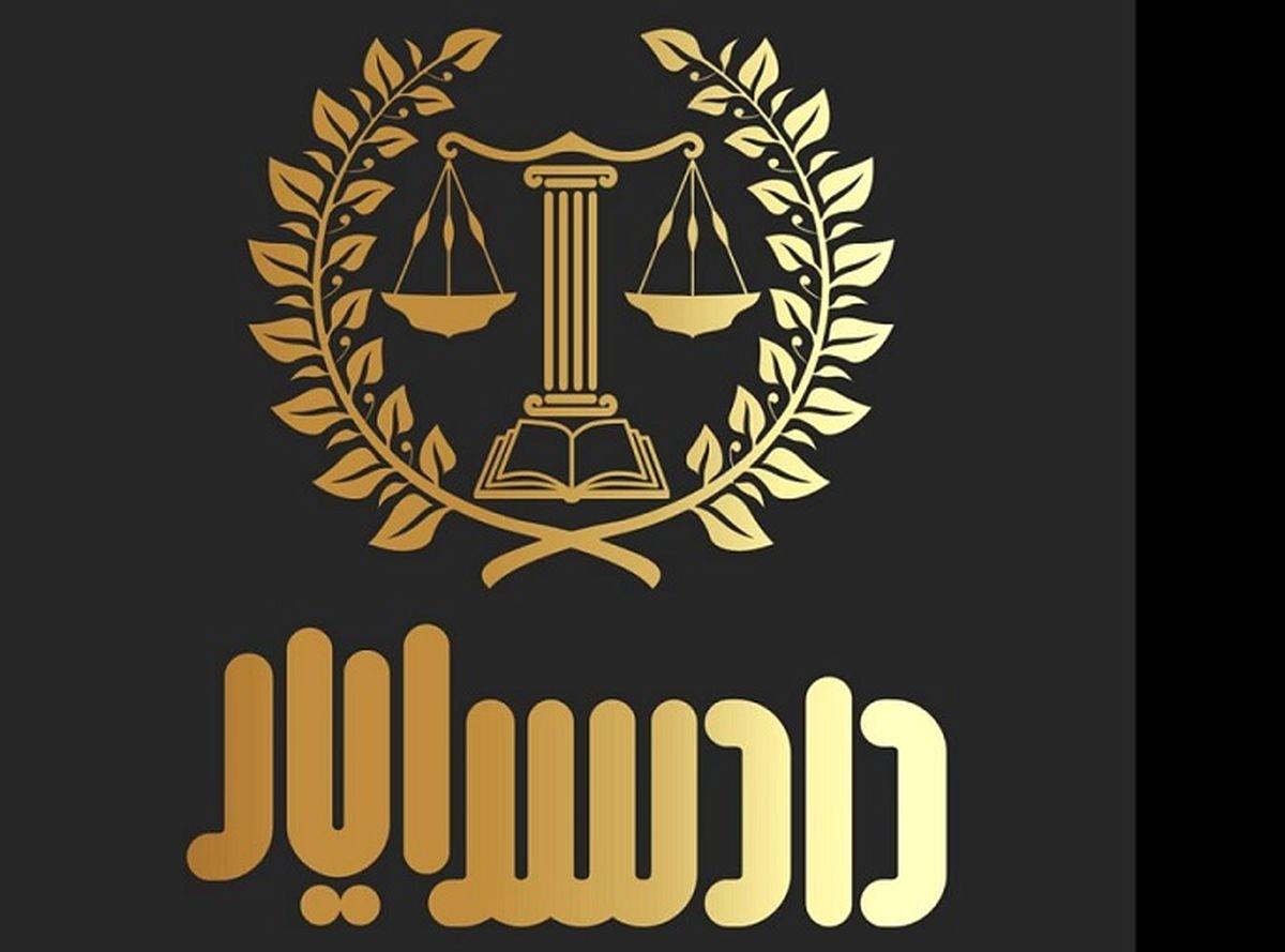 وکیل مناسب در شیراز