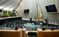 گزارش «اعتماد» از اختلاف بین مجلس و شورای نگهبان