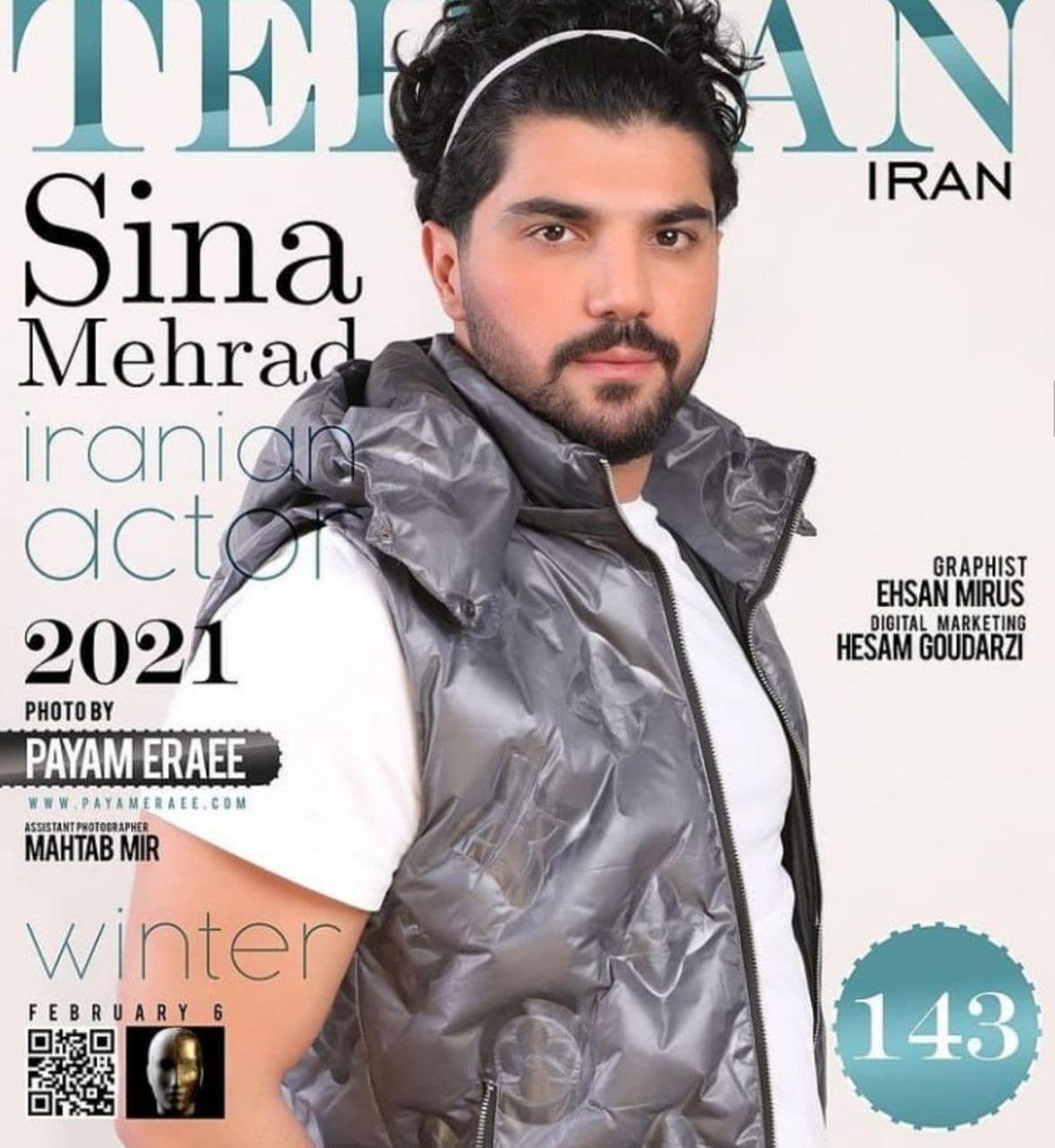 جدیدترین و خفنترین عکس سینا مهراد بعد از تموم شدن سریال آقازاده