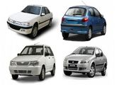 قیمت روز خودروهای داخلی ۱۴۰۰/۰۱/۱۸ + جدول