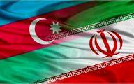 آذربایجان دفتر نماینده رهبر انقلاب را پلمب کرد!   جزئیات