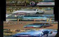 تصاویر یک ماشین تکراری در فیلم و سریالهای صداوسیما!