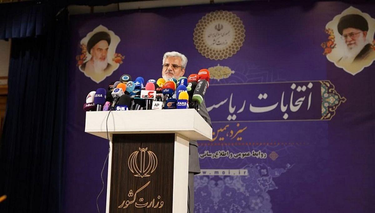 بیانیه تند محمود صادقی در اعتراض به رد صلاحیتها