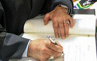 سید محمد خاتمی به مردم پیام داد + عکس