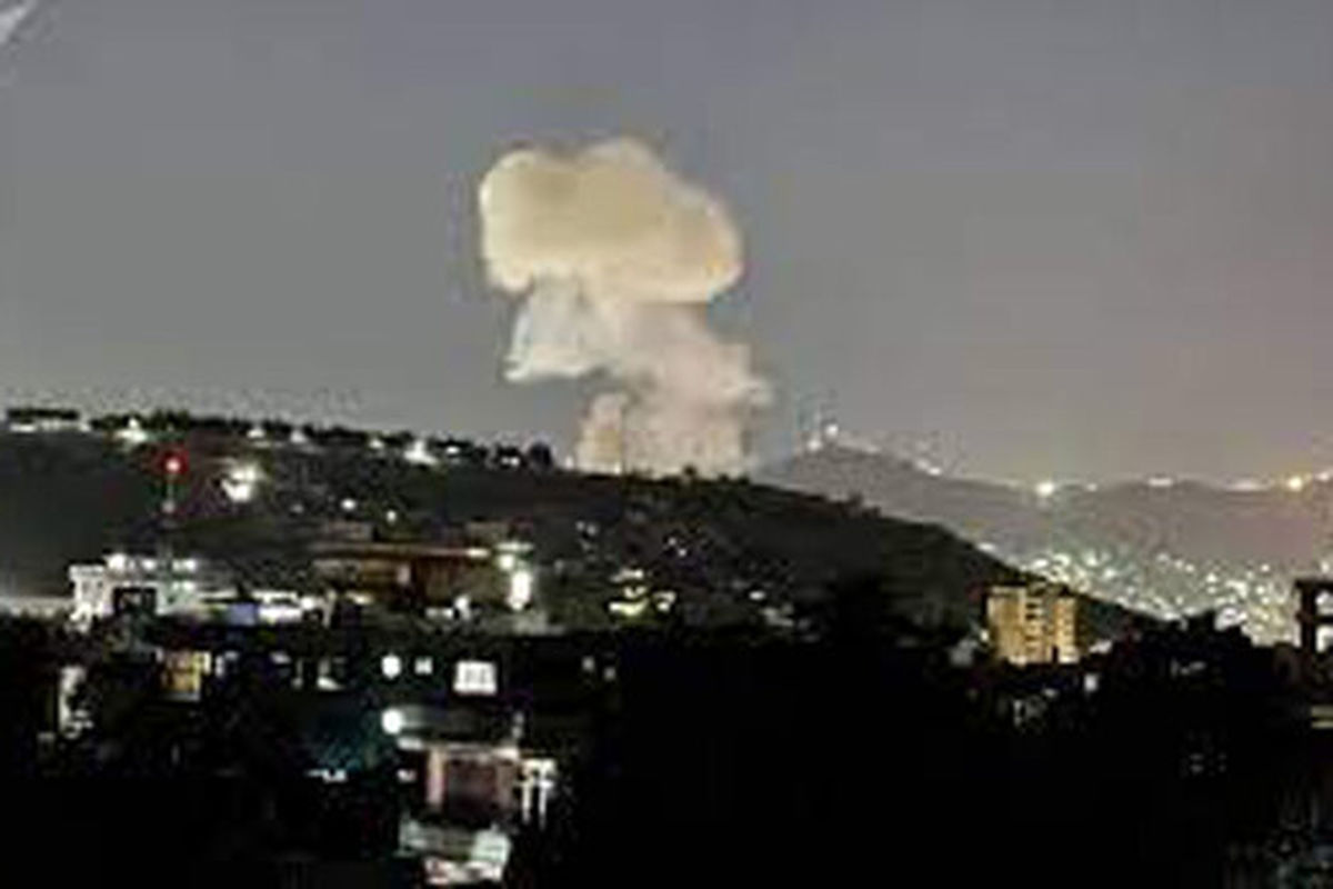انفجار سوم شهر کابل و جاری شدن جوی خون