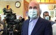 دستور قالیباف درباره اتفاقات زندان اوین