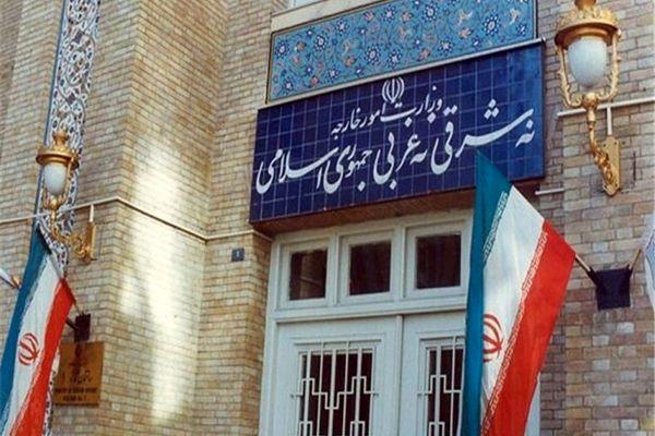 ۴ گزینه نهایی وزارت امور خارجه