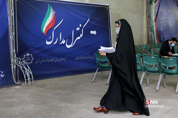 از زنان موتوسوار و پیاده تا وعده عجیب کاندیدای کفنپوش