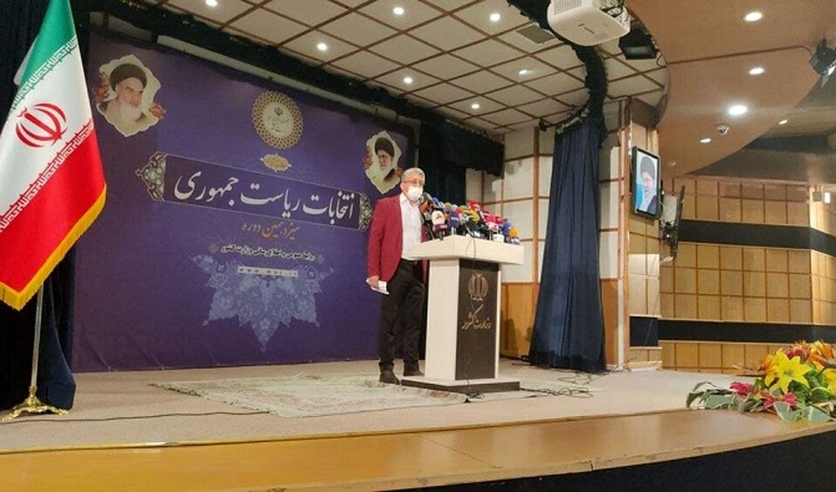ثبت نام احمدی نژاد دیگری با کت قرمز و قول وزیر خوشبختی در انتخابات