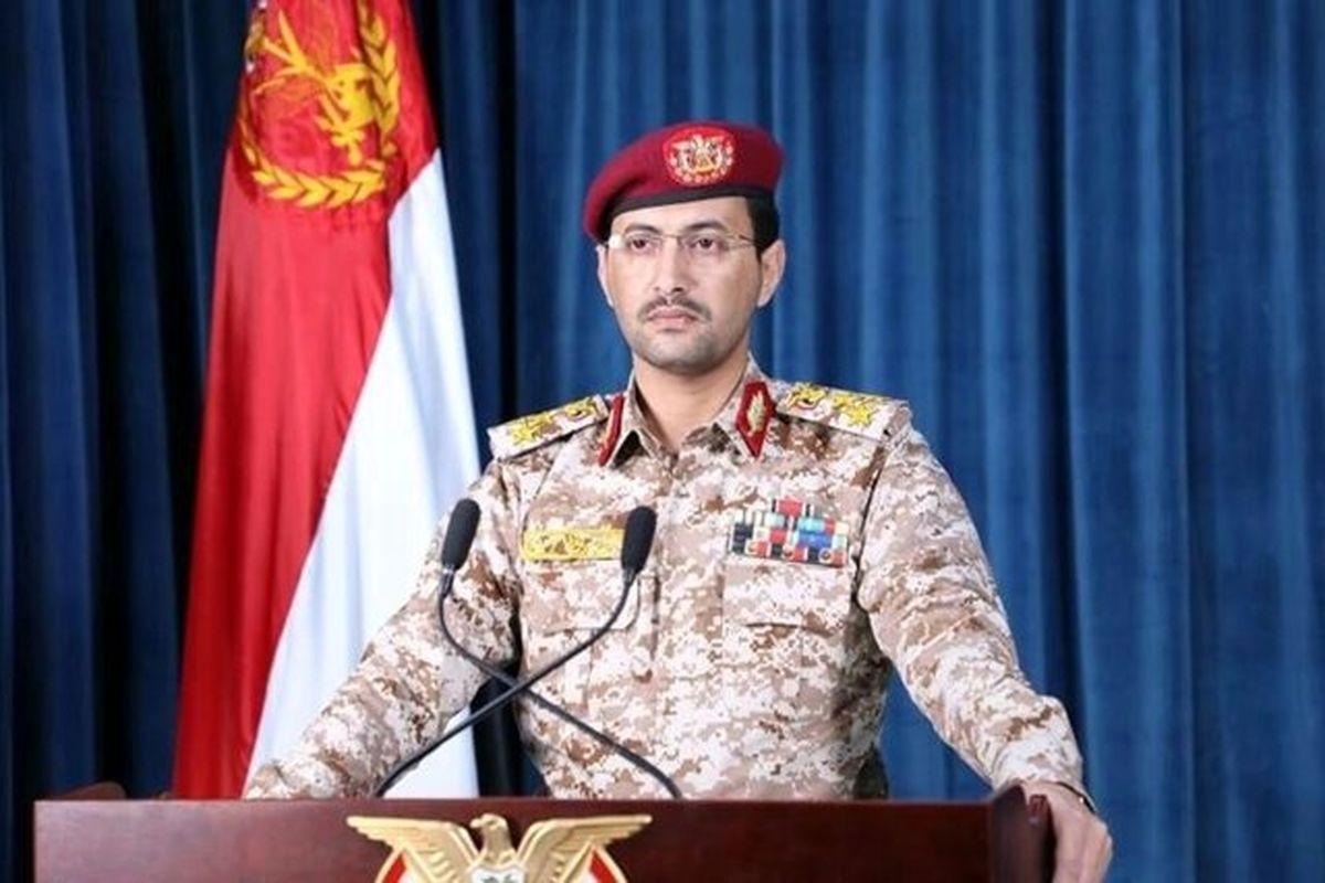 حمله پهپادی انصارالله یمن به اهداف حساس در خاک عربستان