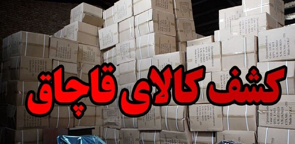 کشف ۱۰۰ میلیارد ریال تبلت قاچاق در تهران+جزئیات
