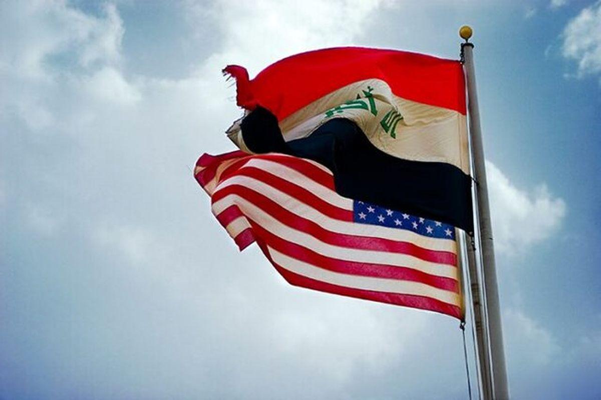 دور جدید مذاکرات آمریکا و عراق از امروز
