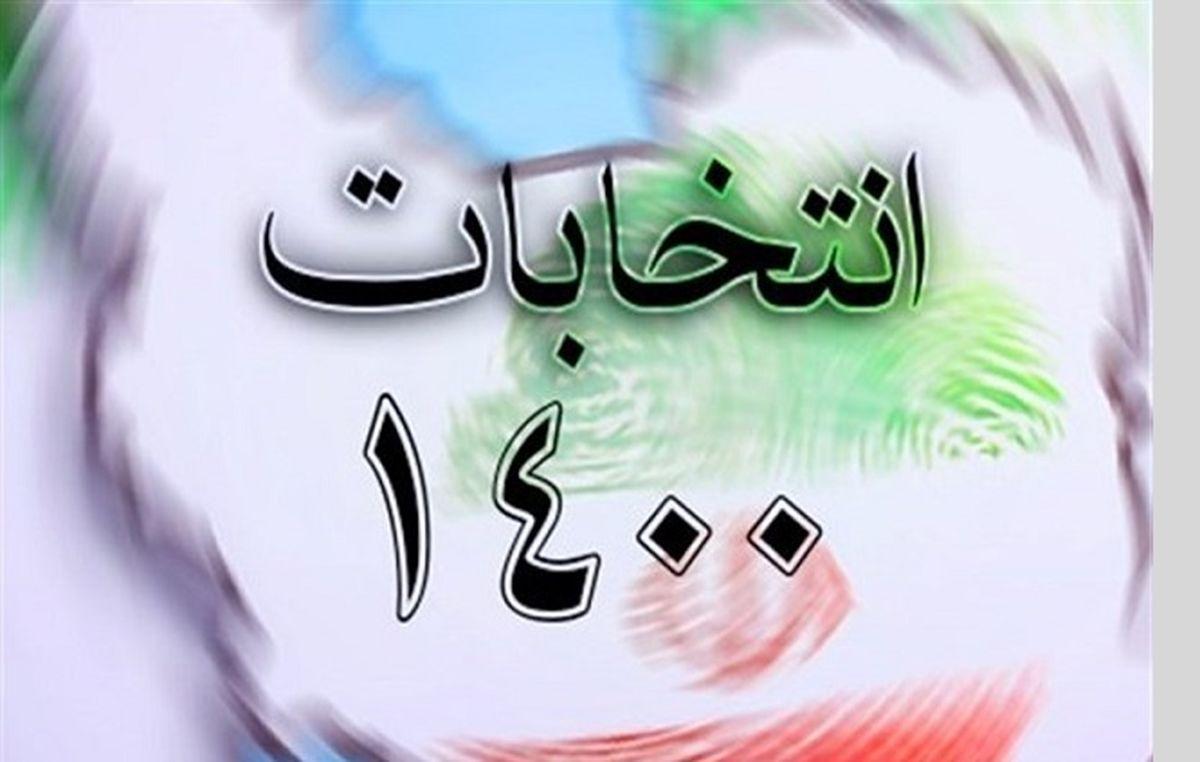اخبار جدید از نتایج انتخابات شورای شهر تهران + جزئیات