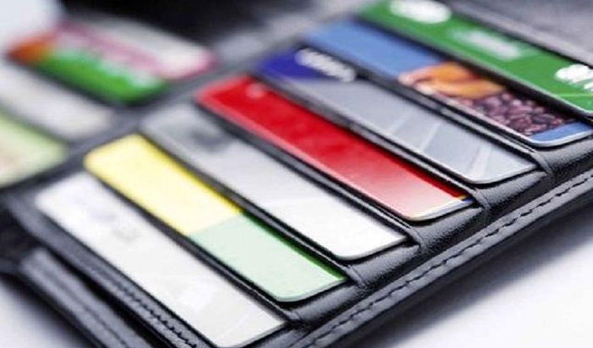 فوری / خبر مهم درباره کارتهای بانکی + جزئیات