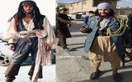 عکس جالب ژنرال طالبان شبیه دزدان دریایی کارائیب