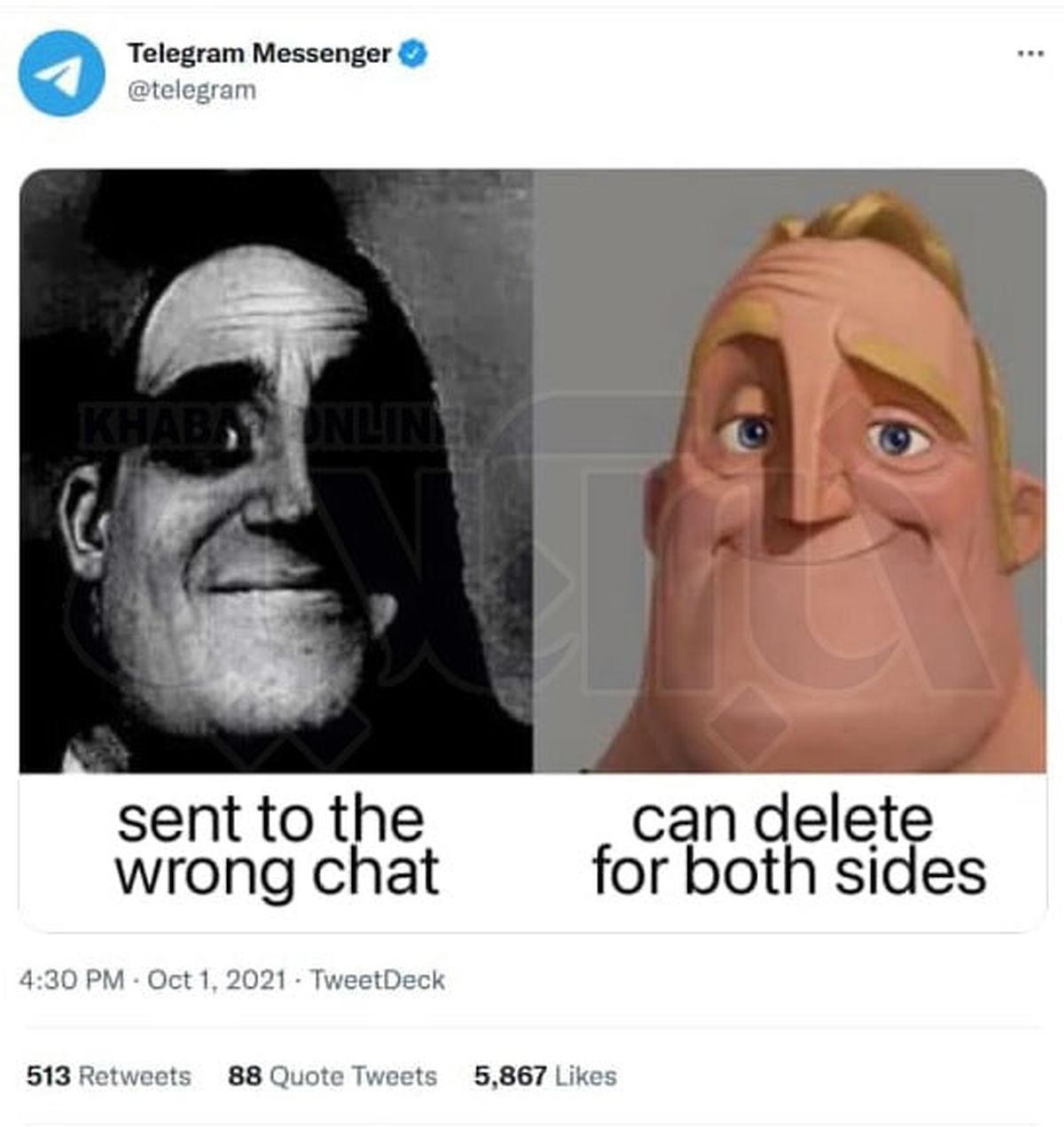 طعنه سنگین تلگرام به واتساپ با این عکس