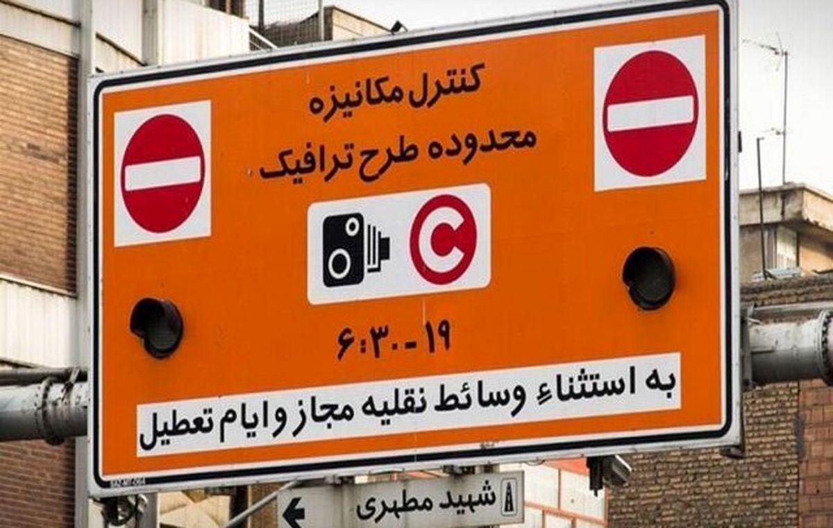 خبر جدید درباره طرح ترافیک تهران + جزئیات مهم