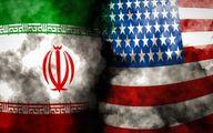 ایران و آمریکا در یک قدمی تصمیمی بزرگ ؛ جنگ یا صلح؟