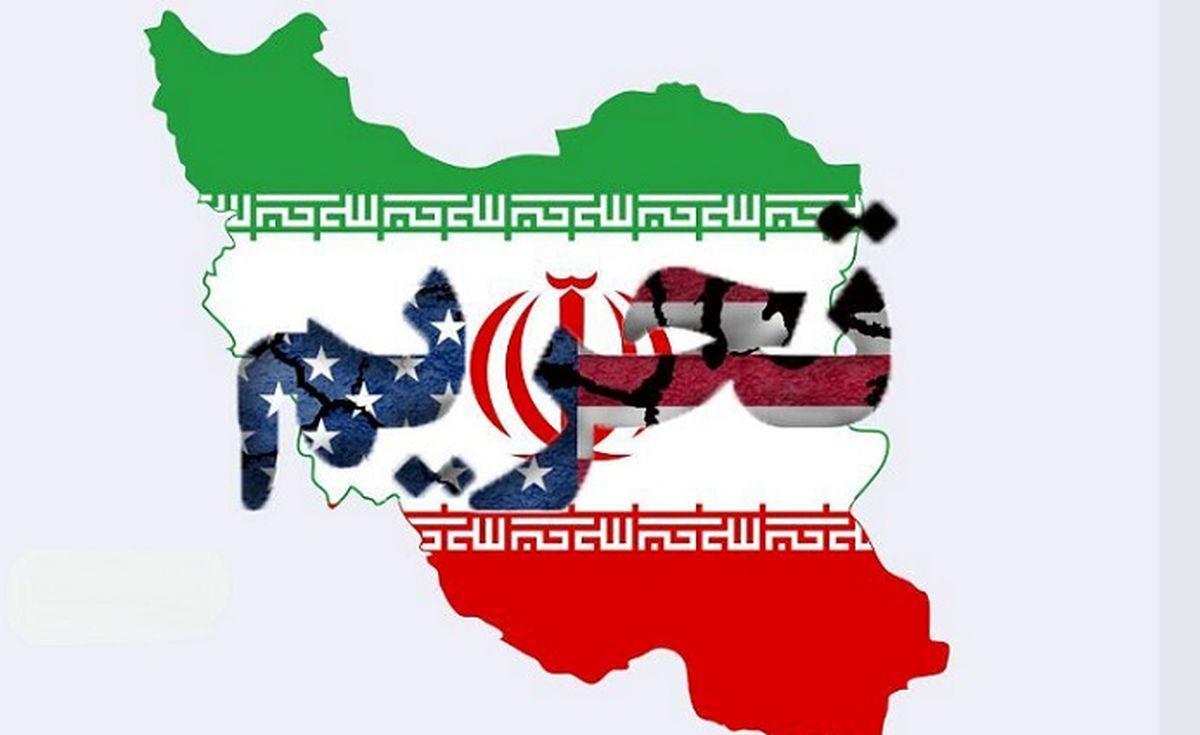 خبر مهم از لغو تحریم های ایران   جزئیات