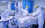 آخرین وضعیت قربانیان کرونا در کشور امروز 20 مهر | اینفوگرافیک