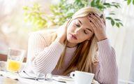 همیشه خسته ها چه باید بخورند و چه نخورند؟