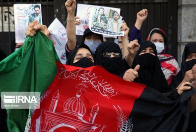 تجمع اعتراضی افغانستانیهای مقیم تهران