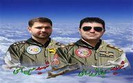 شهادت دو تن از خلبانان پایگاه هوایی دزفول