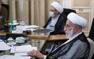 لاریجانی جایگرین احتمالی آیتالله جنتی/ اژهای، رئیس جدید قوه قضائیه