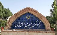 وضعیت دیپلماتهای ایرانی گیرافتاده در افغانستان